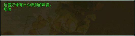 玩转新地图 新手任务超详全攻略之珊瑚海岛