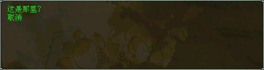 玩转新地图 新手任务超详全攻略之地下鬼岛