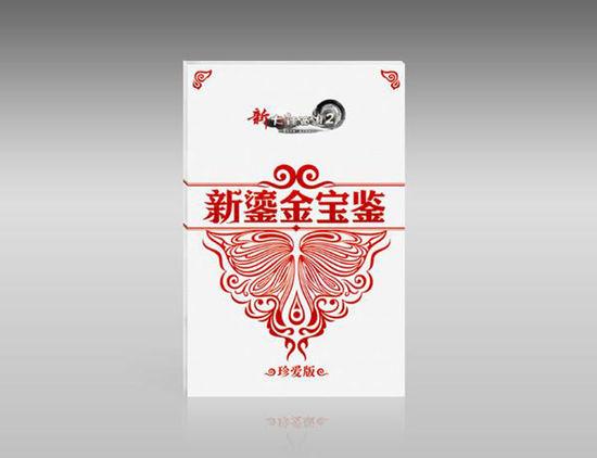 限量客户端《新鎏金宝鉴》上市 8月15日预购开启