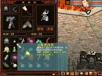 《大话西游Ⅱ》召唤兽技能