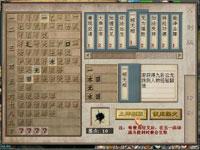 《大话西游Ⅱ》版载千秋