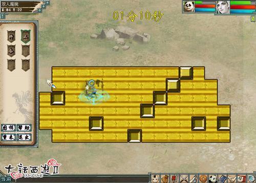 《大话西游Ⅱ》家具玩法介绍