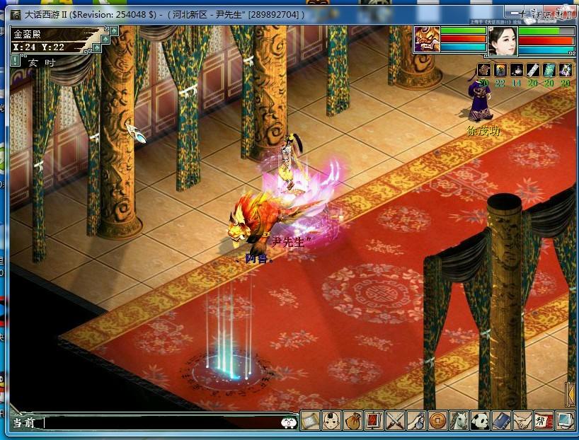 游戏人物展示边框