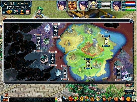 梦幻西游_点击七彩飞行符上的城池可以领取相应的任务