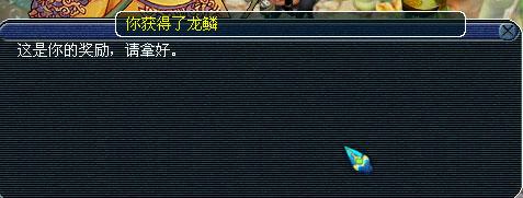 《梦幻西游2》图 (1)