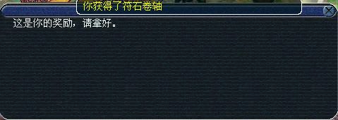 《梦幻西游2》图 (3)