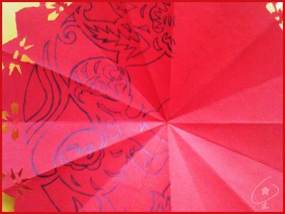 窗花轴对称的剪法步骤图