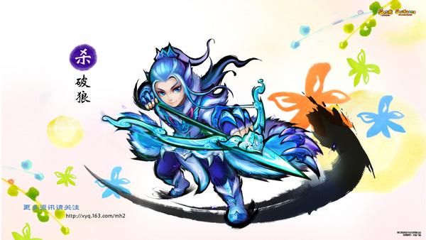 梦幻西游梦幻西游新角色 电脑壁纸 17173.com网络游戏