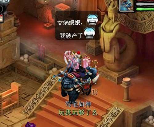 梦幻西游洗变异蝎子精 号称最高体资质17173.com游戏