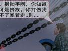 《上古世纪》玩家截图漫画――海盗女王(四)