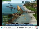 上古世纪鱼叉快艇制造视频