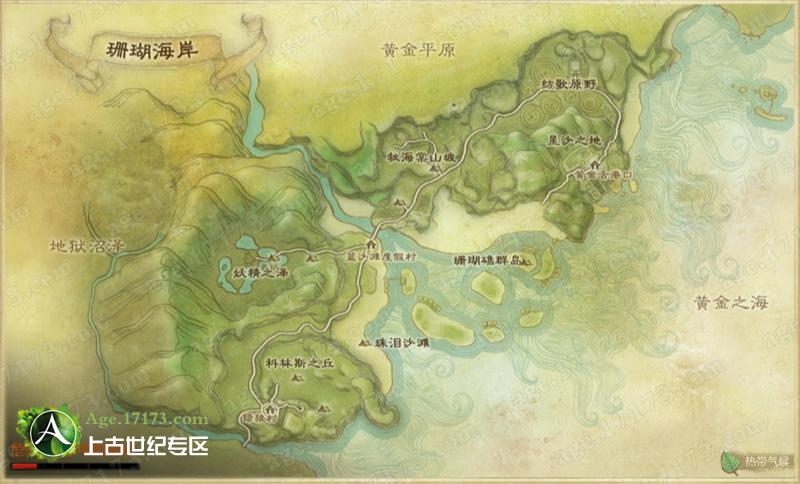 上古世纪国服三测 西大陆各地图