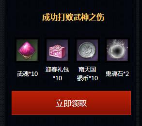 QQ截图20140522094117.png