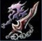剑灵咒术师
