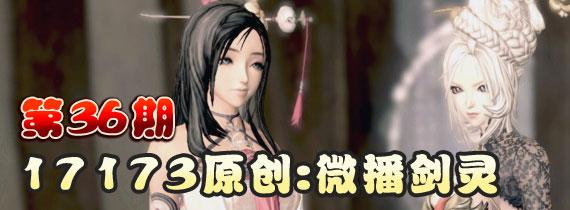 一周视频TOP10第三十六期(2014:7.07-7.13)