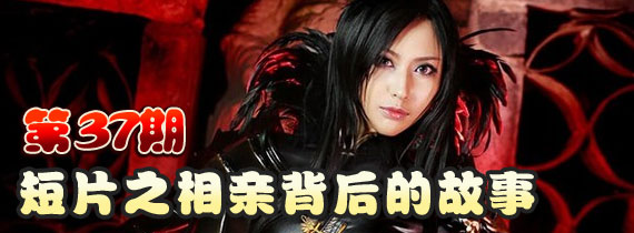 剑灵一周视频精选TOP10第三十七期