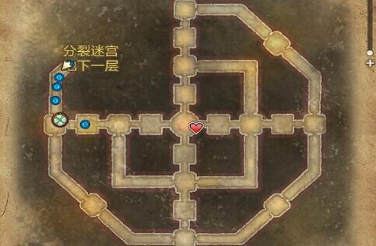 分裂迷宮攻略地圖
