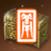 金龙装饰箱