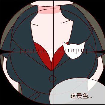动漫 卡通 漫画 设计 矢量 矢量图 素材 头像 350_351