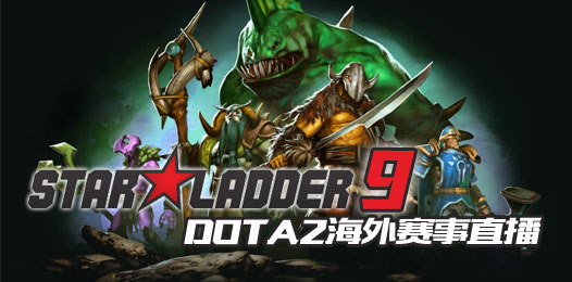 Star Ladder�ھ����й���ר��