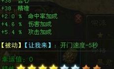 图赏:玩家恶搞PS武器 灵猴遭遇凄惨被黑