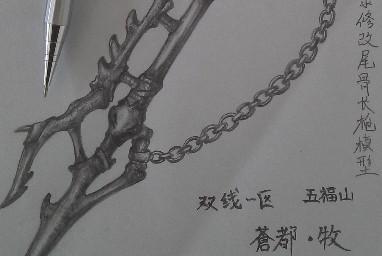图赏:斗战神玩家手绘尾骨长枪外形建议