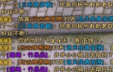 图赏:斗战神逆天公测宝匣再现脸帝神话
