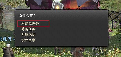 《最终幻想14》:军票获取方法攻略