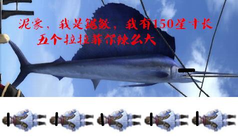 FF14渔夫生活艰辛 爱护每一个垂钓的拉拉