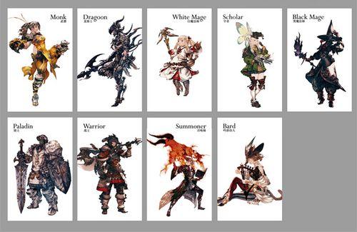 疑似 最终幻想14 国服典藏包的设计稿漏出