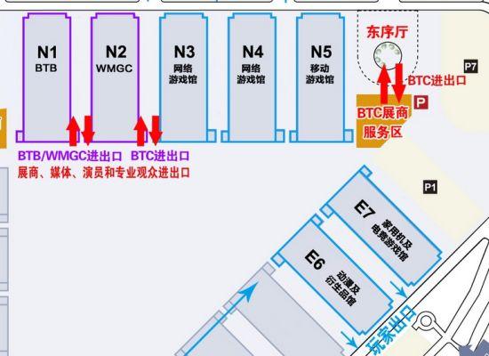 """E7馆为""""次世代游戏机及家庭数字娱乐产品展览会""""(简称ACH)的展示区"""