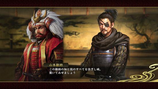 PS4、PS3《信长之野望 创造》繁中版3月27日上市