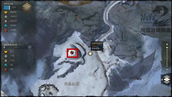 《激战2》掘洞悬崖观景点详细图文攻略