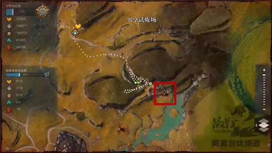 《激战2》裂脊平原观景点详细图文攻略