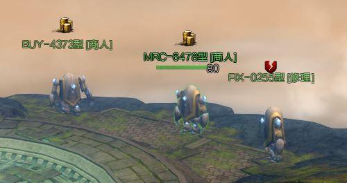 激战2迷雾碎层武器皮肤预览 附预览代码