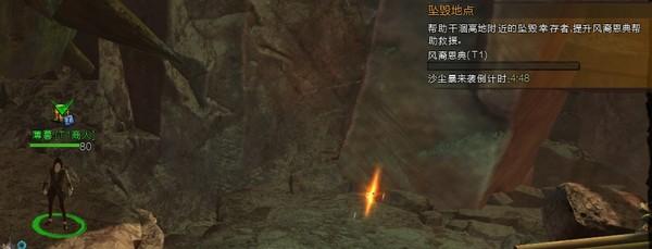 激战2迈古玛之门新地图干涸高地玩法攻略