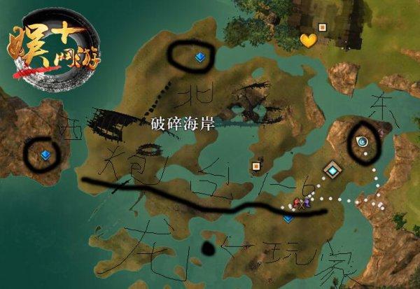 图二:僵尸龙分配的任务点