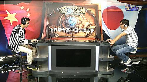 中日擂台赛中国区首日:胜者组四强决出
