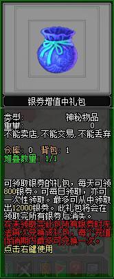 剑网2 剑侠情缘 剑侠贰外传 PK 竞技 武侠 充值 礼包