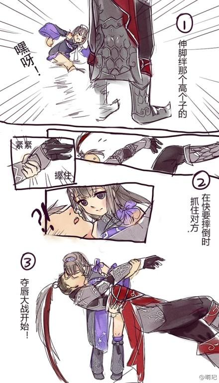 花萝矮子的逆袭 《剑网3》策花手绘漫画