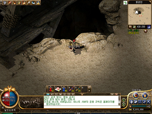 韩国版传奇之白金区的新地图新怪物