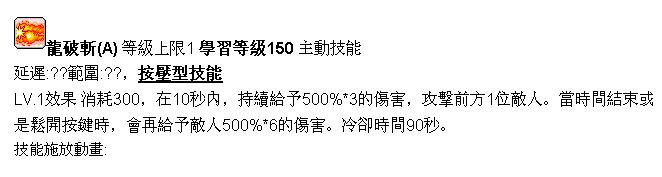 冒险岛韩服kmst1.2.501炎术士技改觉醒资料