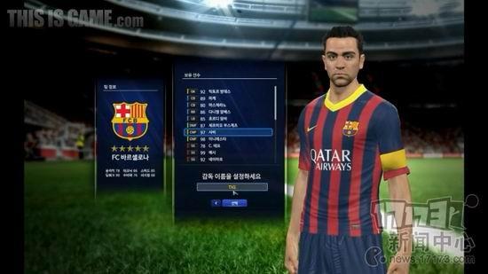 实况足球2014_快节奏体验 韩《实况足球ol2014》曝实玩视频