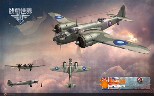 马上战斗 《战机世界》2014年上线计划遭泄露