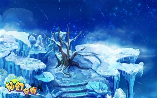 《仙幻奇缘》浪漫雪景 陪你寻找冰雪奇缘