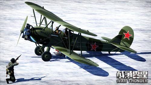 关于飞机的网络游戏