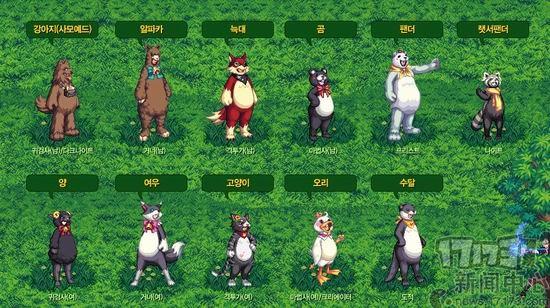 韩服《dnf》推出动物时装