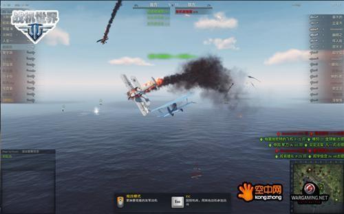 《战机世界》奇葩打飞机