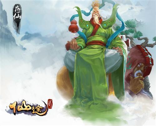 于是,在地球上一个古老的文明古国中国,就一直流传着关于仙界的传说.