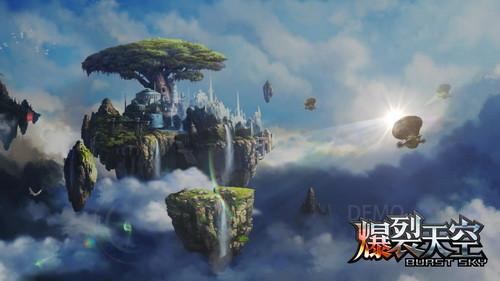 天空之城主题片 《爆裂天空》5月30日开测